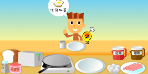 Cooking Master 2