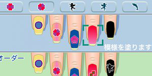 Nail Fashion Manicure