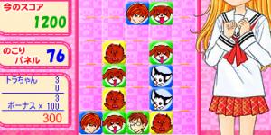 Hra - Love Tetris