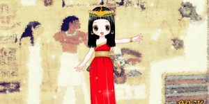 Little Egyptian