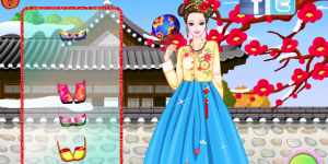 Asian Lunar New Year
