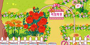 Hra - Sue Gardening
