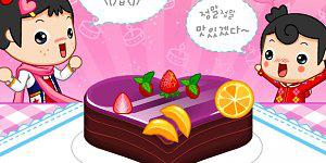 Hra - Fruit Cake Decoration