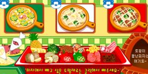 Hra - Udělej super pizzu