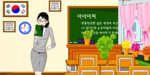 Hra - Classroom Decorate 2