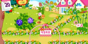 Hra - Sue a růžová zahrada